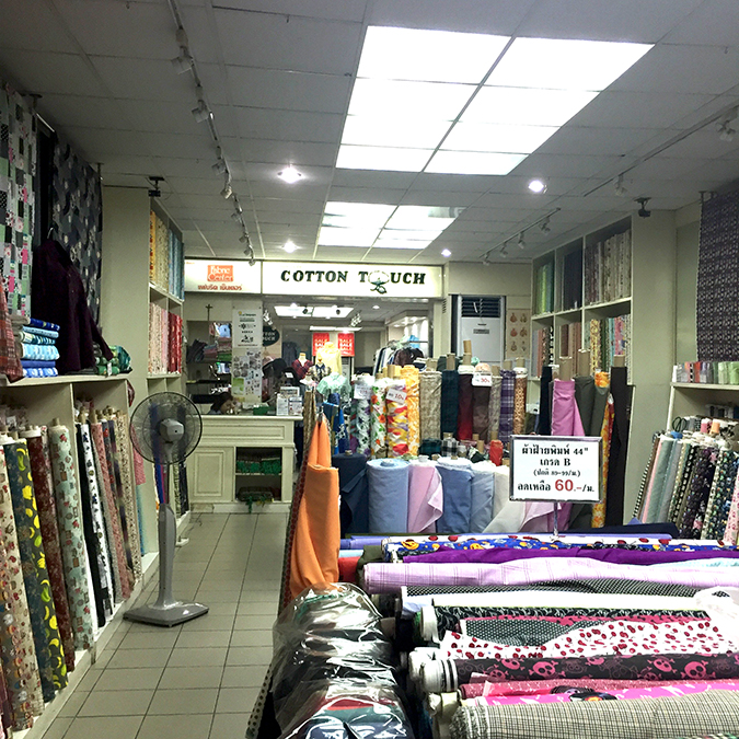 Bangkok fabric shopping cotton fabrics
